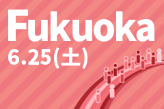 蜷・園繝上y繝翫・_fukuoka