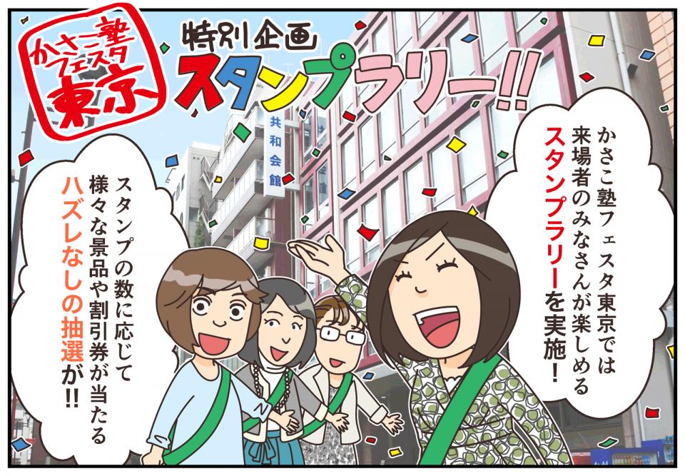 sr_manga0